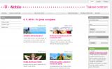 37_a T-Mobile newsletter Media Navigator